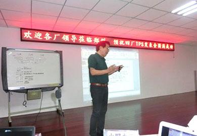 中国で第2回の成果発表会を開催