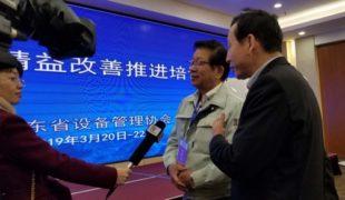 中国山東省経済協会でセミナー実施