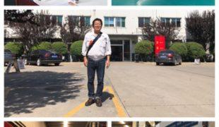 山東省済南での企業指導